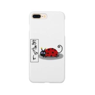 猫天あだ名「あぁちゃん」 Smartphone cases