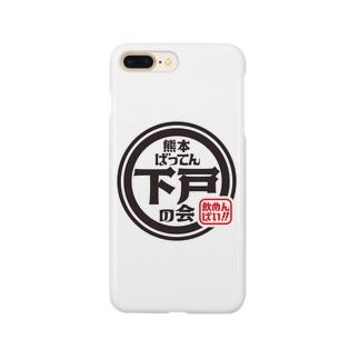 熊本下戸の会グッズ Smartphone cases