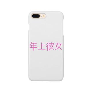 年上かのじょ Smartphone cases