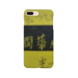 レトロTOKIO ダンスホール國華  Smartphone cases