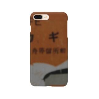 レトロTOKIO CAFEアカギ Smartphone cases