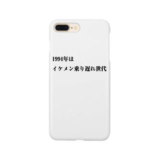 1994年生まれのみんな Smartphone cases