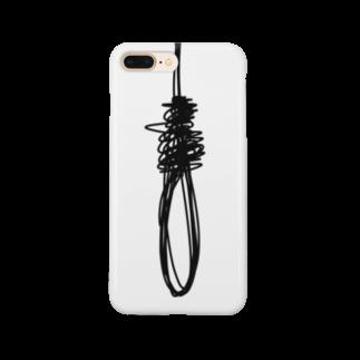 一藤 二鷹のKnot Smartphone cases