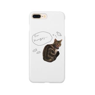 おなかすいたよ Smartphone cases