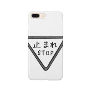 止まれ Smartphone cases