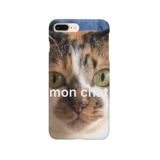 ねこちやん Smartphone cases