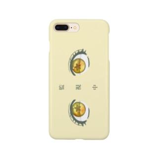 監視中❤︎スマホケースYellow  Smartphone cases