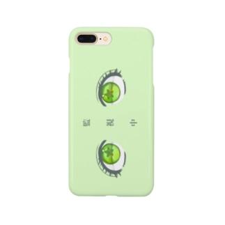 監視中❤︎スマホケースGreen  Smartphone cases