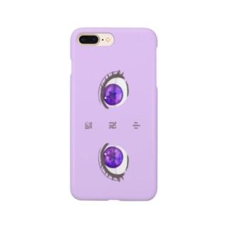 監視中❤︎スマホケースPurple  Smartphone cases