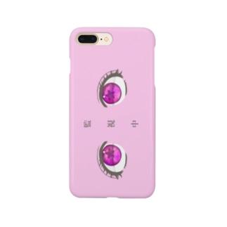 監視中❤︎スマホケースPink Smartphone cases
