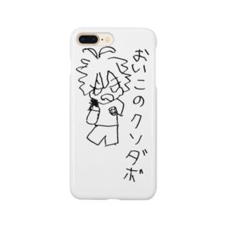 左利きが右手で描いた絵① Smartphone cases