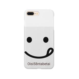 オイシイゴハン食べたい君 Smartphone cases
