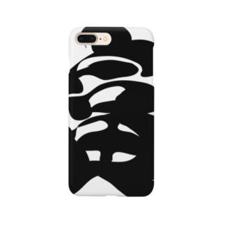 ありあまる富 Smartphone cases