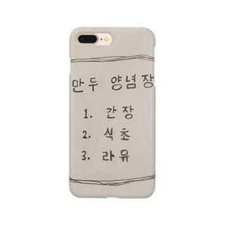 餃子のタレ Smartphone cases