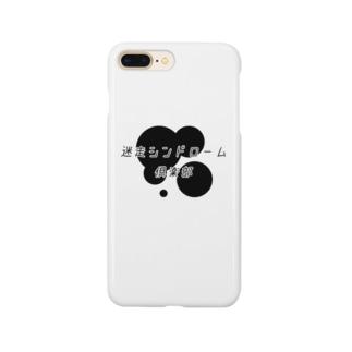迷走シンドローム倶楽部 Smartphone cases