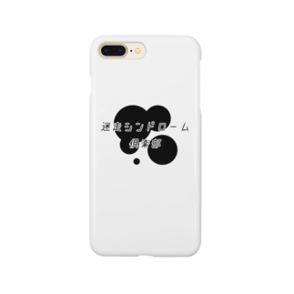 篠崎ベガスの迷走シンドローム倶楽部 Smartphone cases