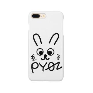 PYON Smartphone cases