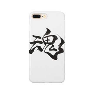 魂 Smartphone cases