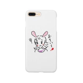 おそい~ Smartphone cases