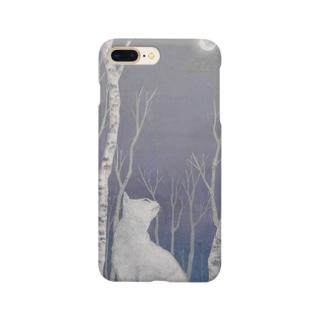 木立の中で Smartphone cases