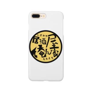 居酒屋俺ん家 Smartphone cases