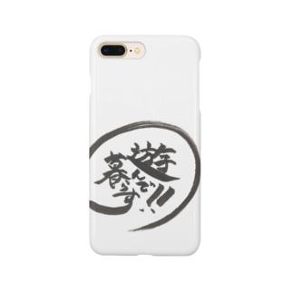 遊んで暮らす!!スマホケース(黒文字) Smartphone cases