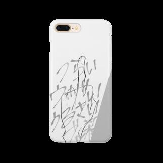 woa-777riのつらいウザいうるさいブッ〇 Smartphone cases