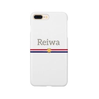 新元号 令和 Smartphone cases