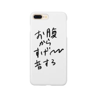 お腹からすげ〜音する Smartphone cases