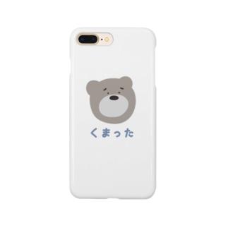 文字入りくまったくん Smartphone cases
