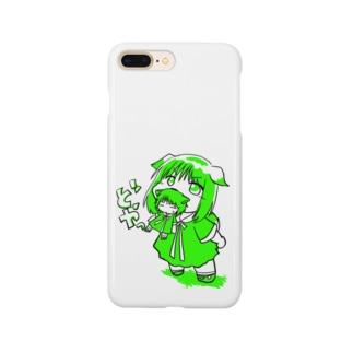 考崎犬 Smartphone cases