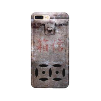 箱信 Smartphone cases