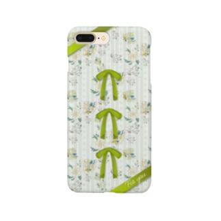 チャイナフラワー グリーンティー Smartphone cases