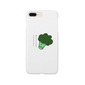 ブロッコリー Smartphone cases