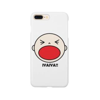 I'm Baby/イヤイヤ期 Smartphone cases