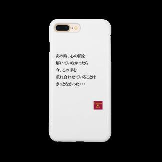 Loversdayの恋言葉01 Smartphone cases