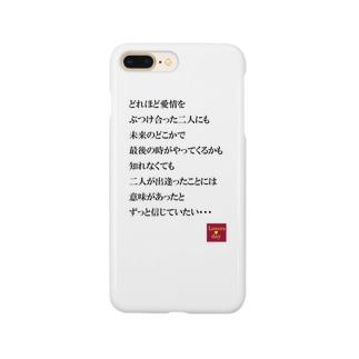 恋言葉04 Smartphone cases