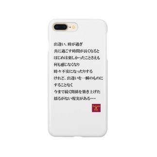 恋言葉05 Smartphone cases