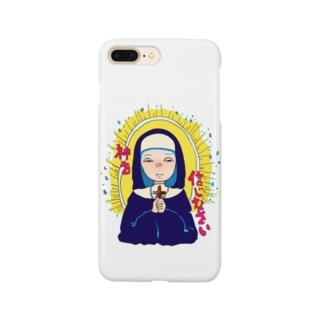 シスター Smartphone cases