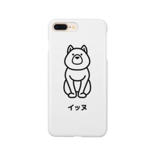 イッヌ Smartphone cases