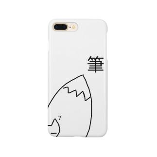 筆? Smartphone cases