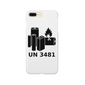 UN3481 Smartphone cases