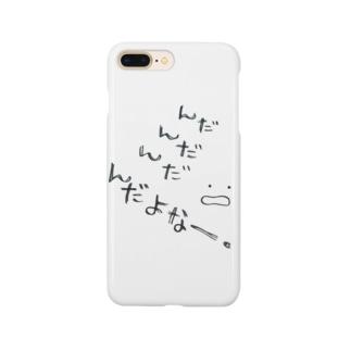 岩手っこ方言シリーズ Smartphone cases