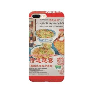 侍道庭宴レトロパッケージ Smartphone cases