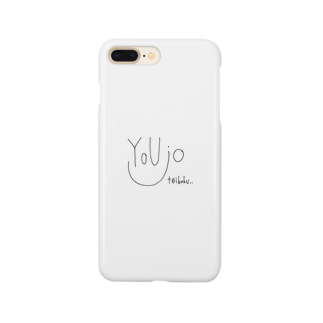 akokusakabeのようじょ帝国シンプルロゴシリーズ Smartphone cases
