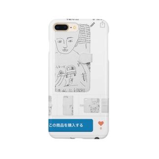 売り場のスクショ Smartphone cases