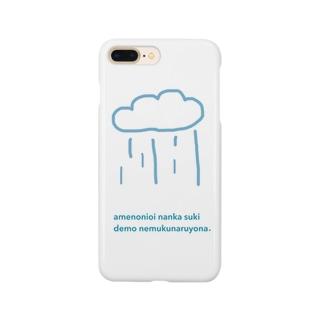 雨降ってきたねのやつ Smartphone cases