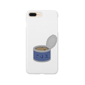 さば缶 Smartphone cases