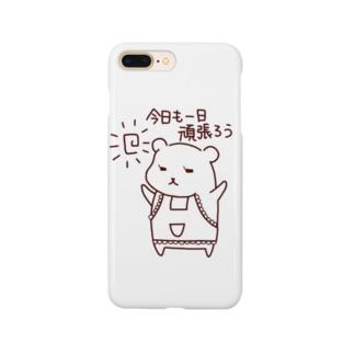 今日も一日頑張ろう-kumama- Smartphone cases