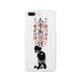 にんぢんおふだ Smartphone cases